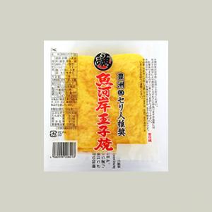 2021_魚河岸玉子焼 ハーフサイズ(徳用ハーフ)